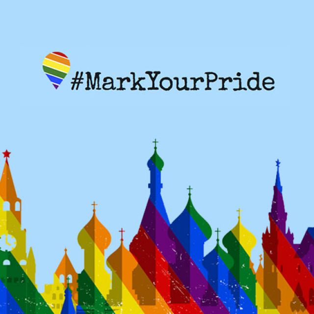 # MARK YOUR PRIDE